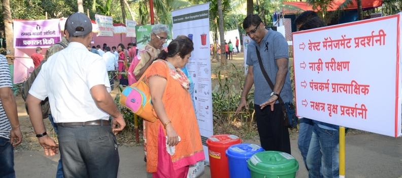 Waste Management Exhibition at Keshav Srushti